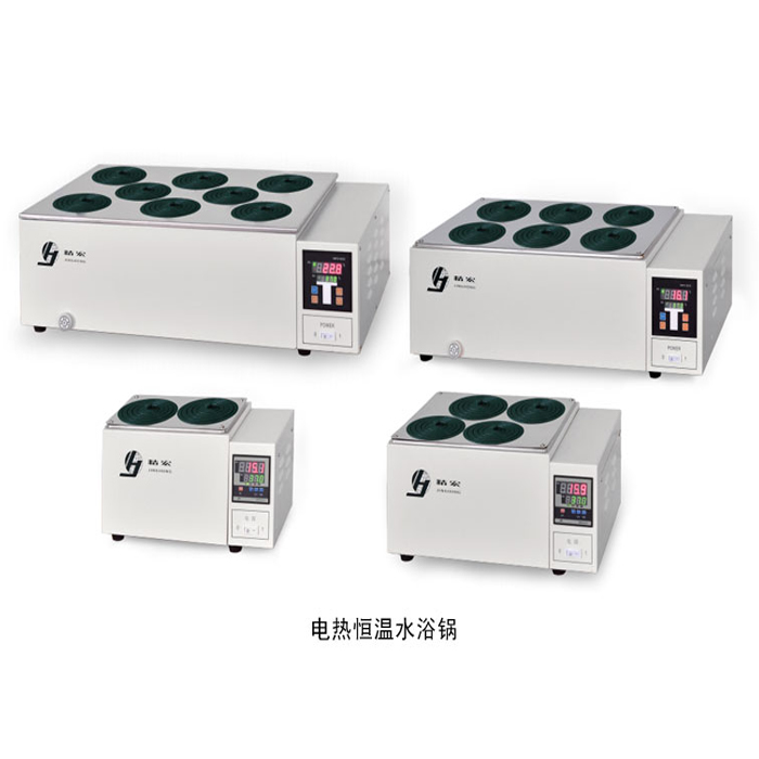 上海精宏DK-S22电热恒温水浴锅