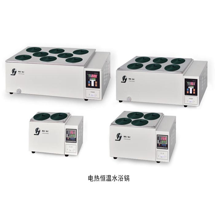 上海精宏DK-S26电热恒温水浴锅