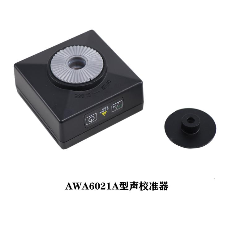 AWA6021A