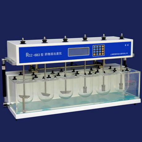 上海黄海药检RCZ-6B3药物溶出度仪(手动翻转)