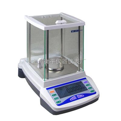 上海衡平FA1604电子分析天平