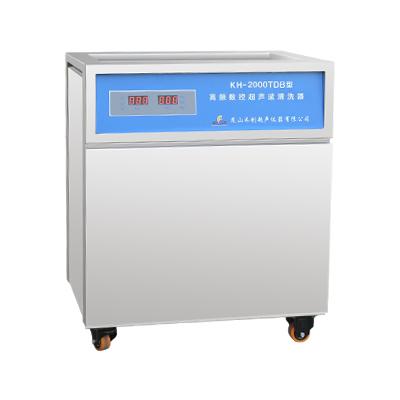 KH-2000TDB