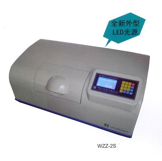 上海申光WZZ-2SS数字式自动旋光仪