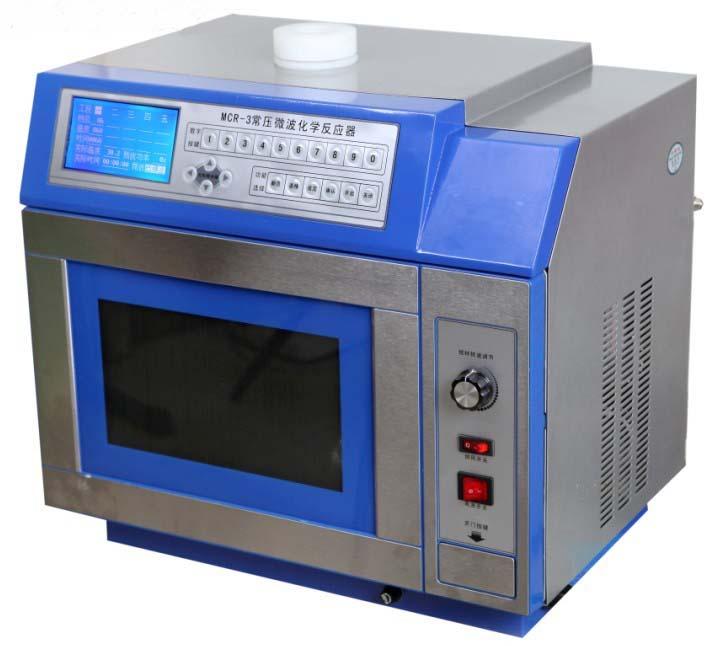 巩义予华MCR-3微波化学反应器