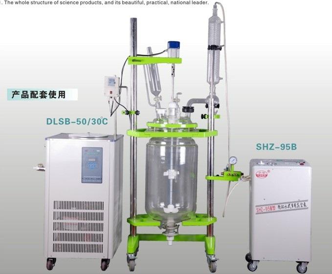 巩义予华YHGSF-20L双层玻璃反应釜(出口型)