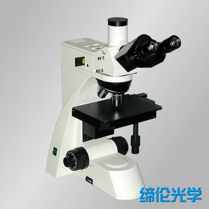 上海缔伦XTL-16A落射金相显微镜