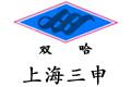 上海三申医疗器械有限公司