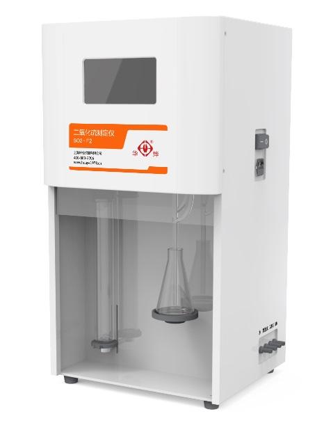 上海纤检SO2-F2二氧化硫测定仪