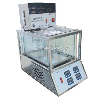 上海衡平CH1215T-4JS透视型磁力搅拌高温恒温槽