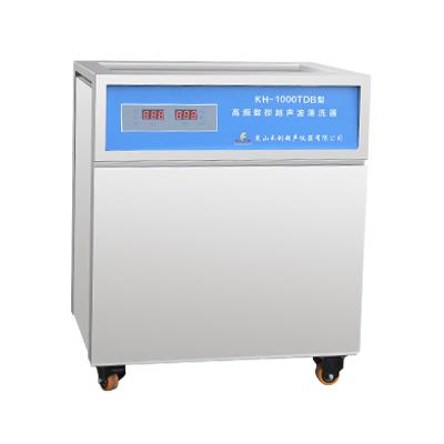 KH-1000TDB