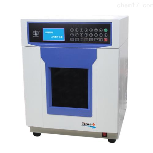 上海衡平Titan-15密闭式微波消解/萃取工作平台智能微波消解仪
