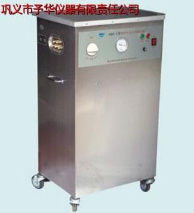 巩义予华SHZ-C不锈钢外壳五抽头循环水式真泵