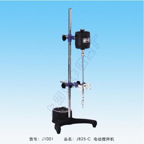 上海标本JB25-C电动搅拌机