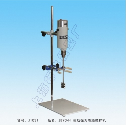 上海标本JB90-H恒功强力电动搅拌机