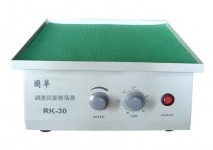 常州国华RK-30调速平板振荡器