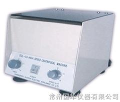 常州国华TGL-16C高速台式电动离心机