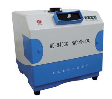 北京六一WD-9403C型紫外仪