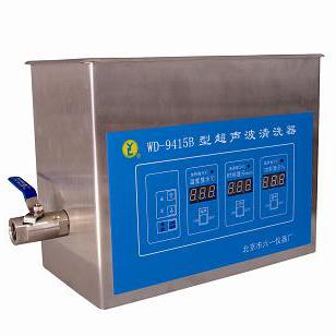 北京六一WD-9415F超声波清洗器