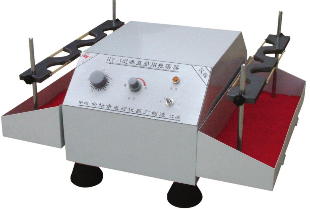 江苏金坛HY-1垂直多用振荡器