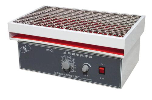 江苏金坛HY-2A多用调速振荡器