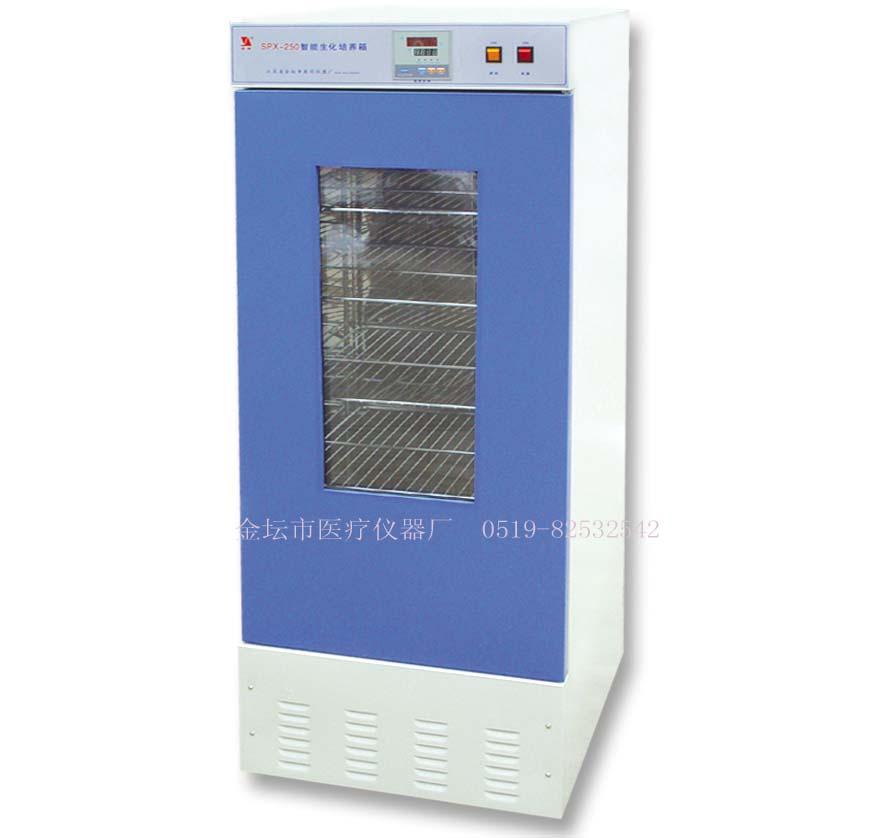 江苏金坛SPX-250智能生化培养箱
