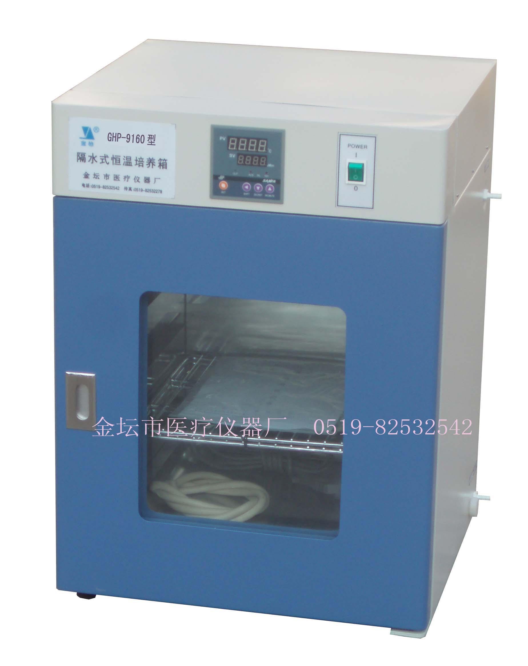 江苏金坛GHP-50隔水式培养箱