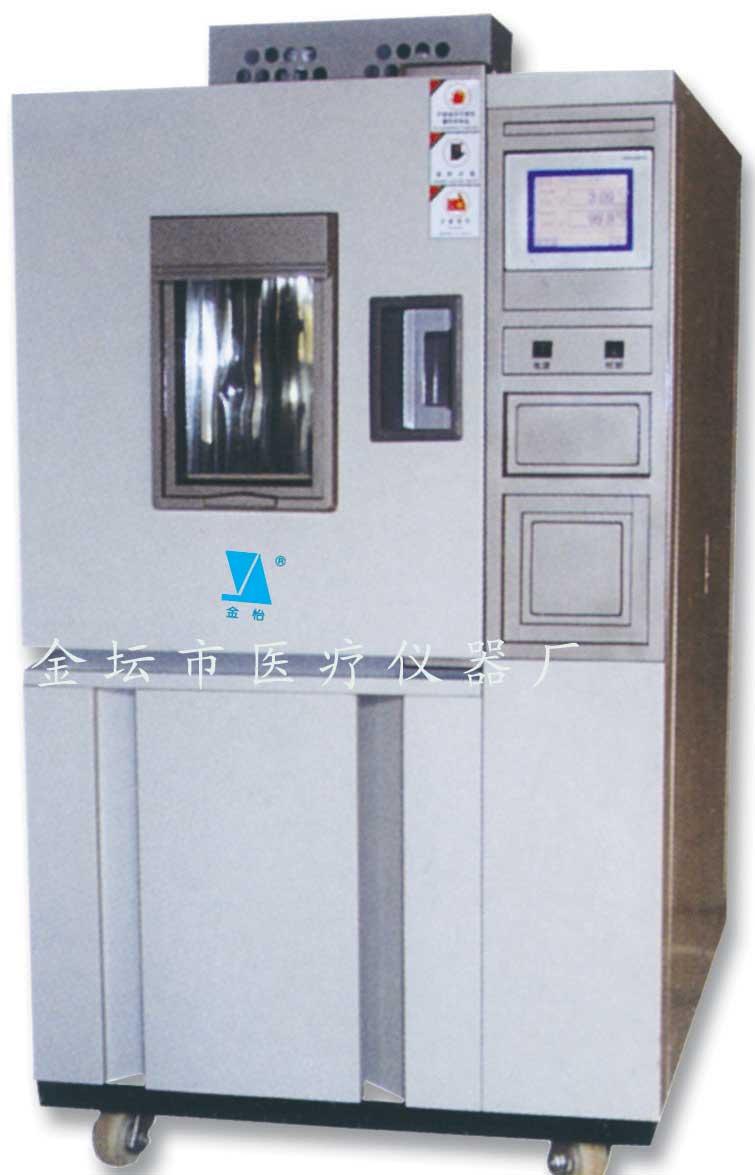 江苏金坛GDW-110B高低温试验箱
