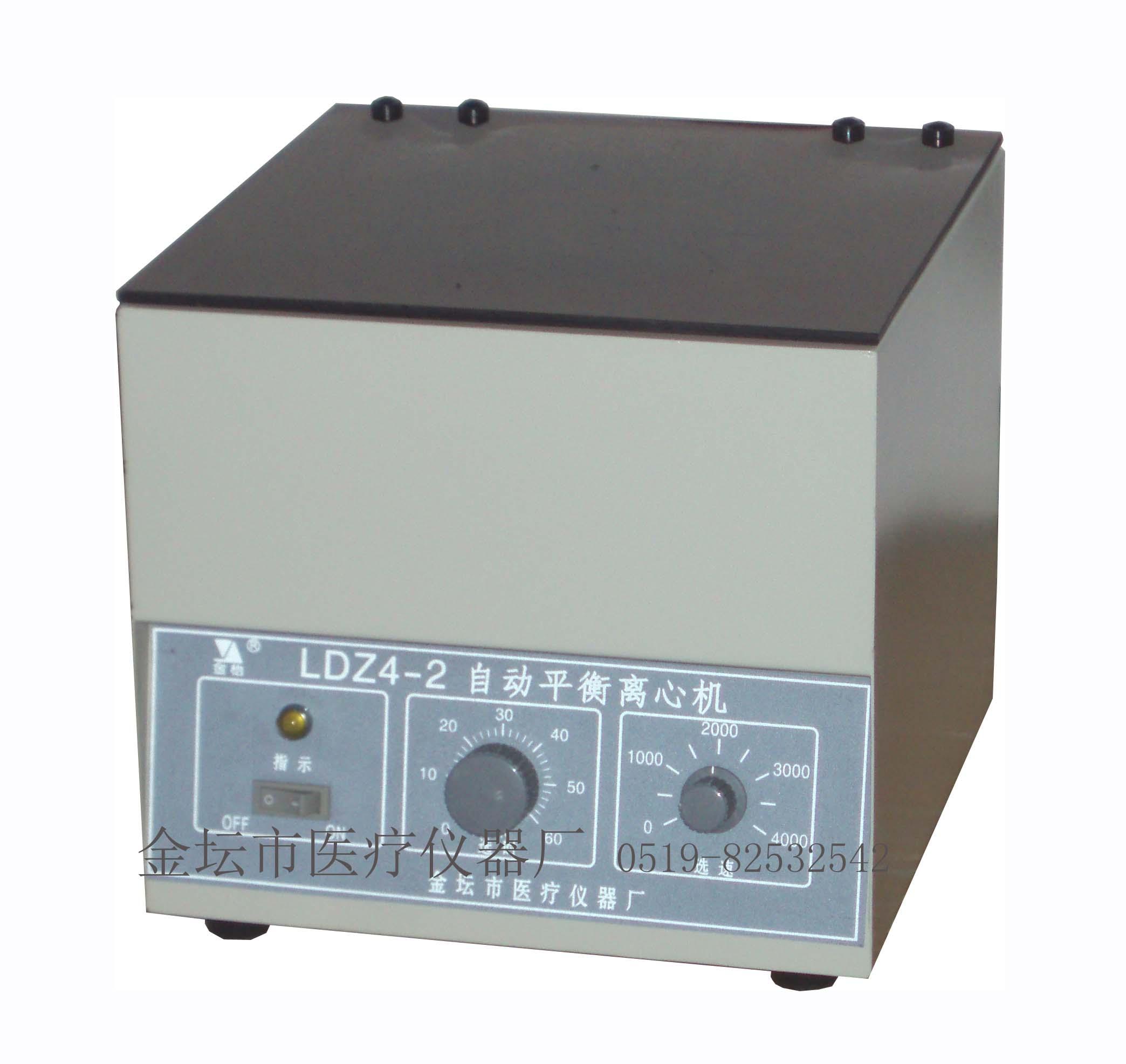 江苏金坛LDZ4-2自动平衡离心机