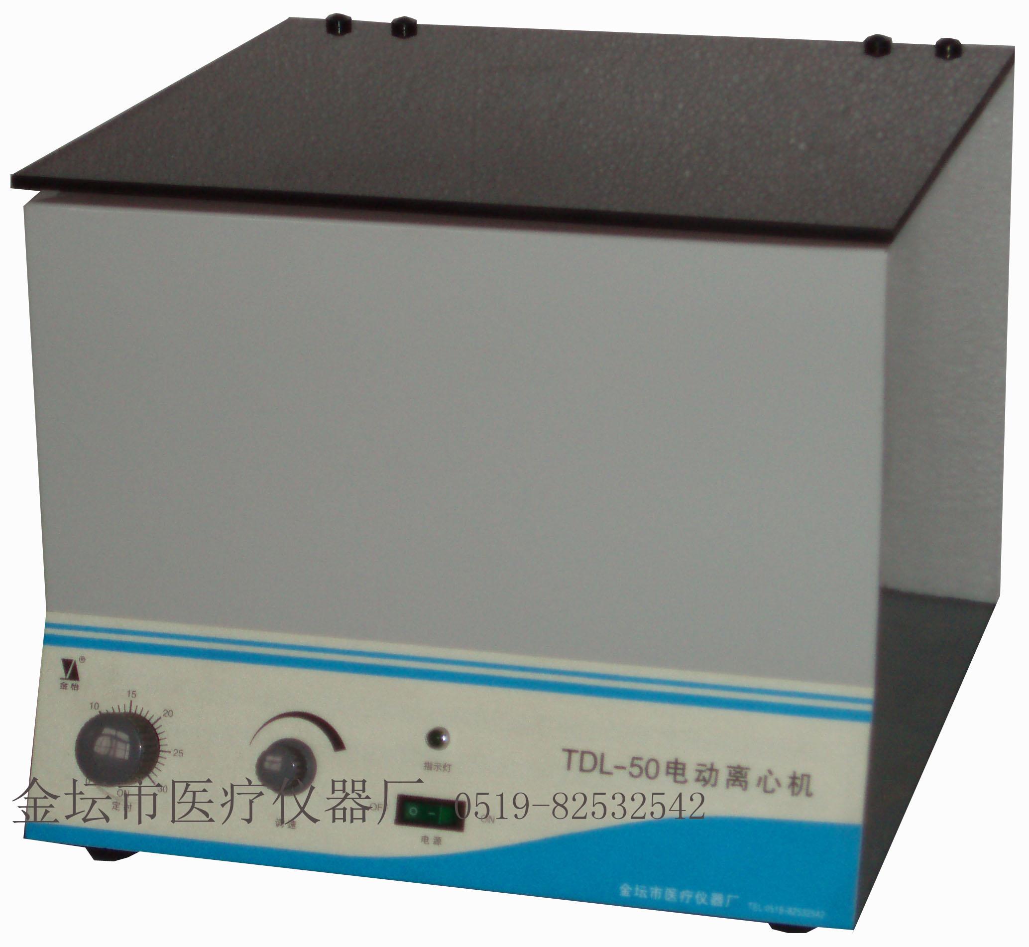 江苏金坛TDL-50 电动离心机