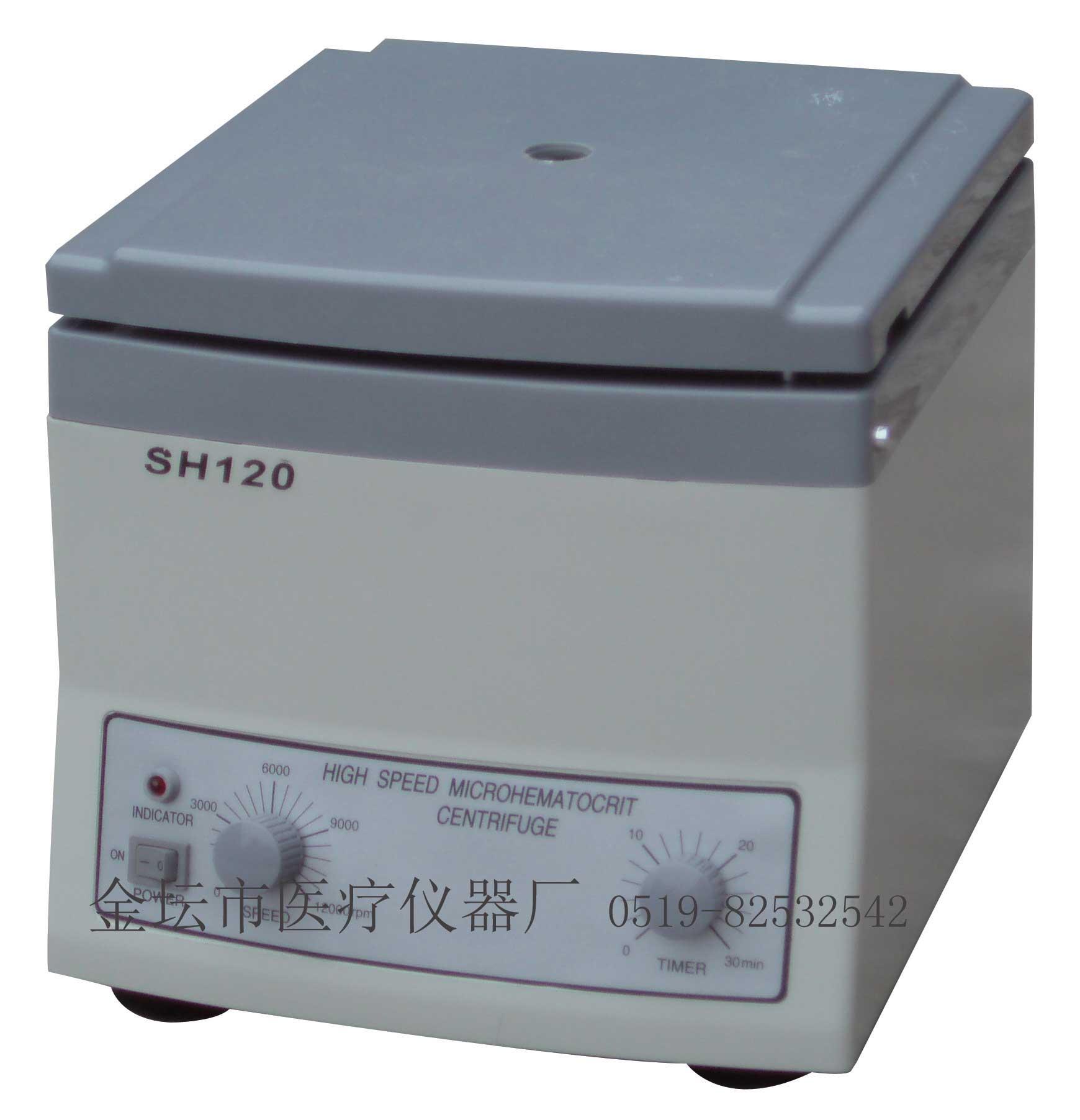 江苏金坛SH120微量血液离心机