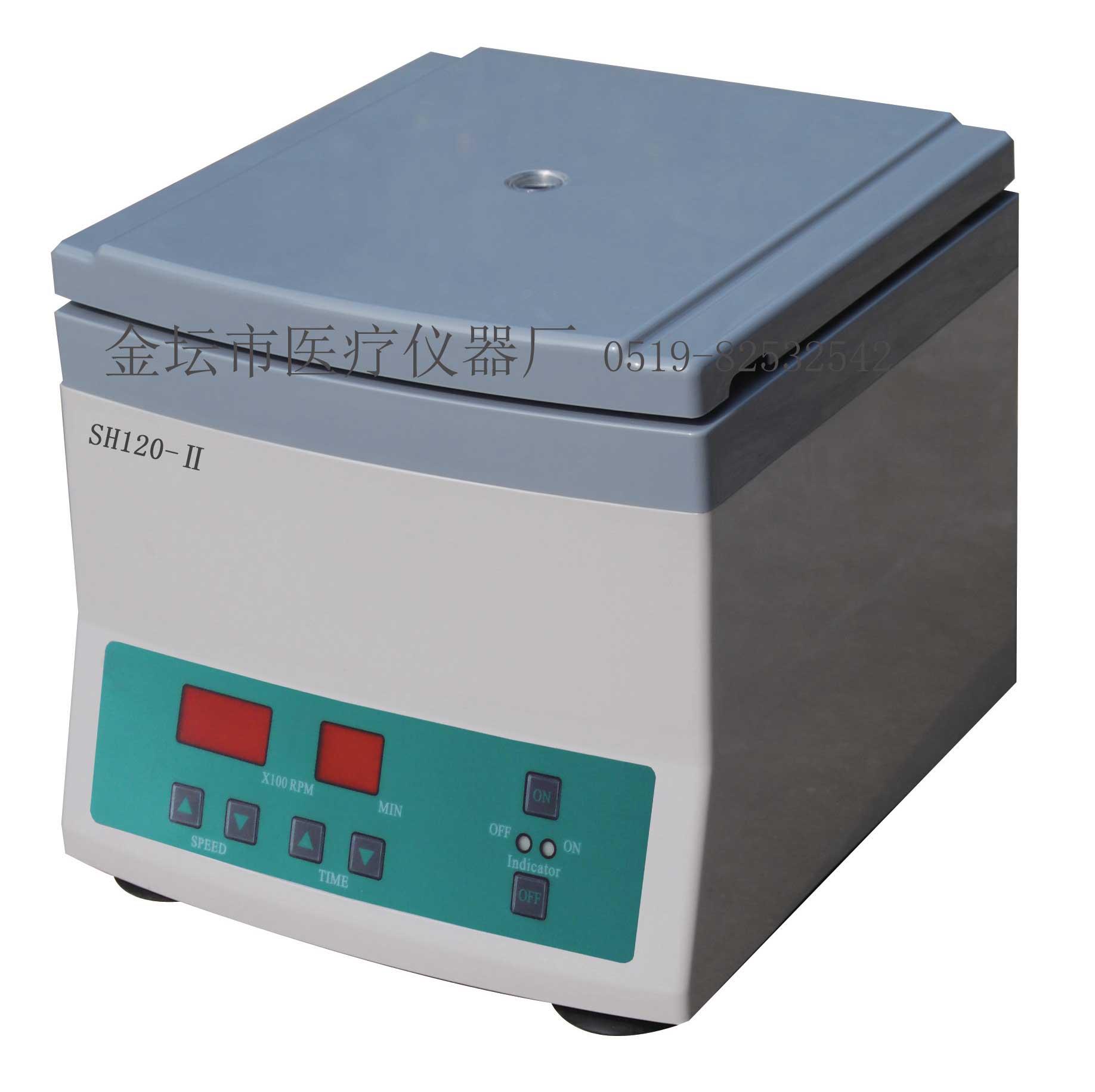 江苏金坛SH120-II微量血液离心机