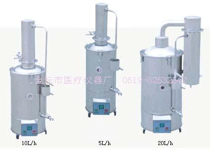 江苏金坛HSZ-10断水自控不锈钢蒸馏器