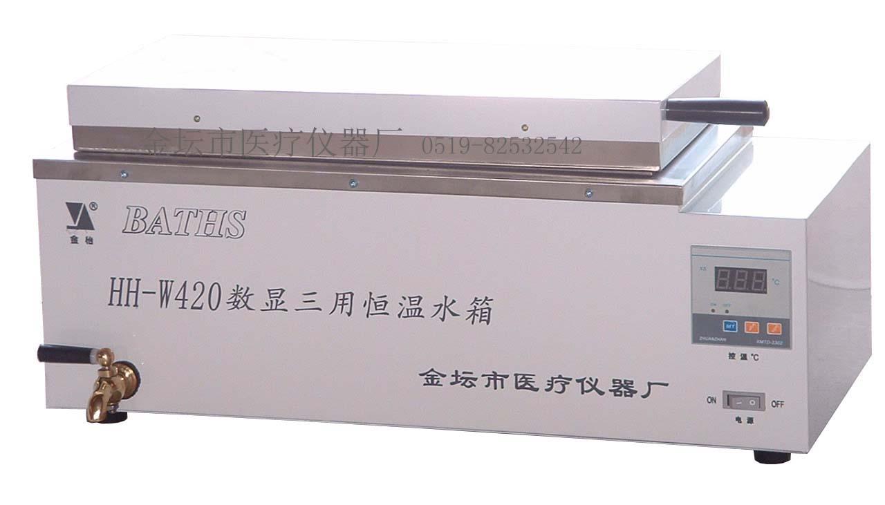 江苏金坛HH-W420数显三用恒温水箱
