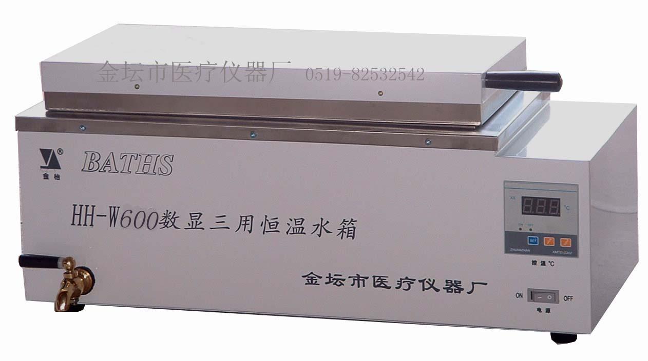 江苏金坛HH-W600数显三用恒温水浴箱
