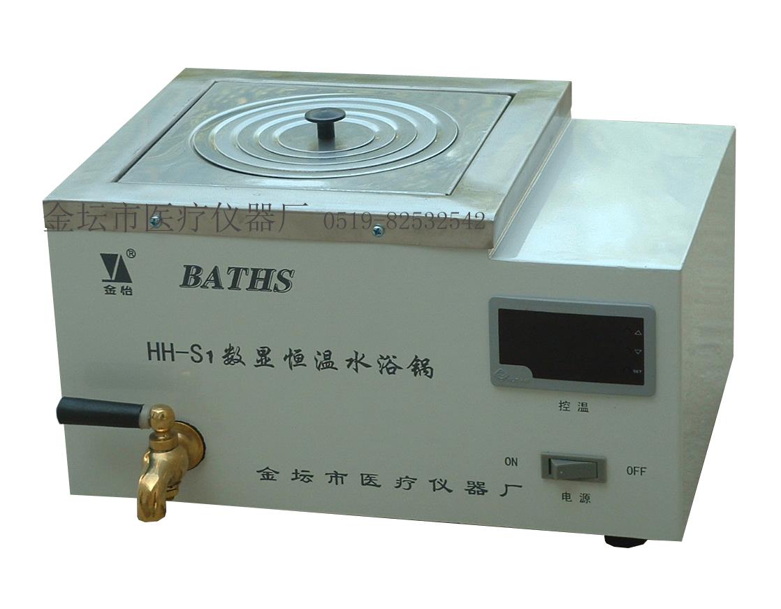 江苏金坛HH-S1数显单孔恒温水浴锅