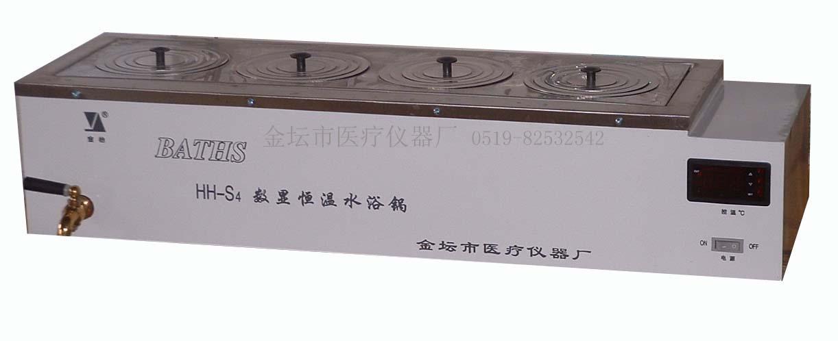 江苏金坛HH-S11.4数显单列四孔水浴锅