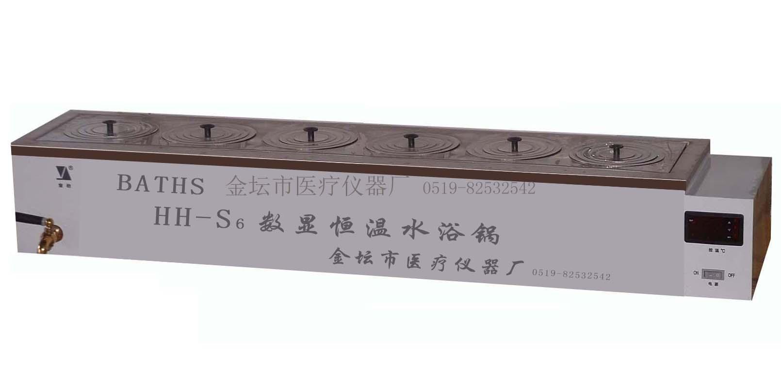 江苏金坛HH-S11.6数显单列六孔水浴锅
