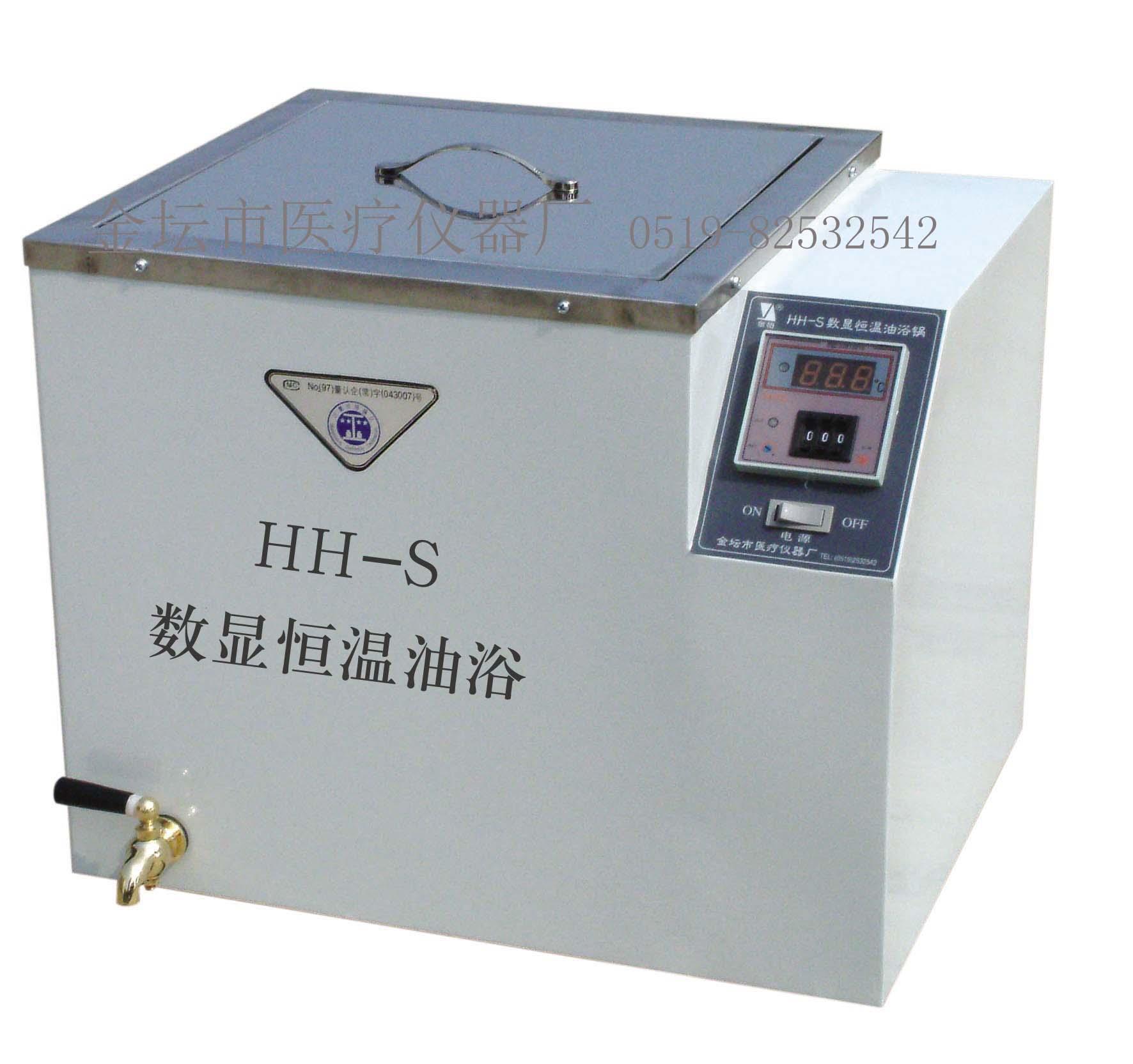 江苏金坛HH-SC超级恒温油浴