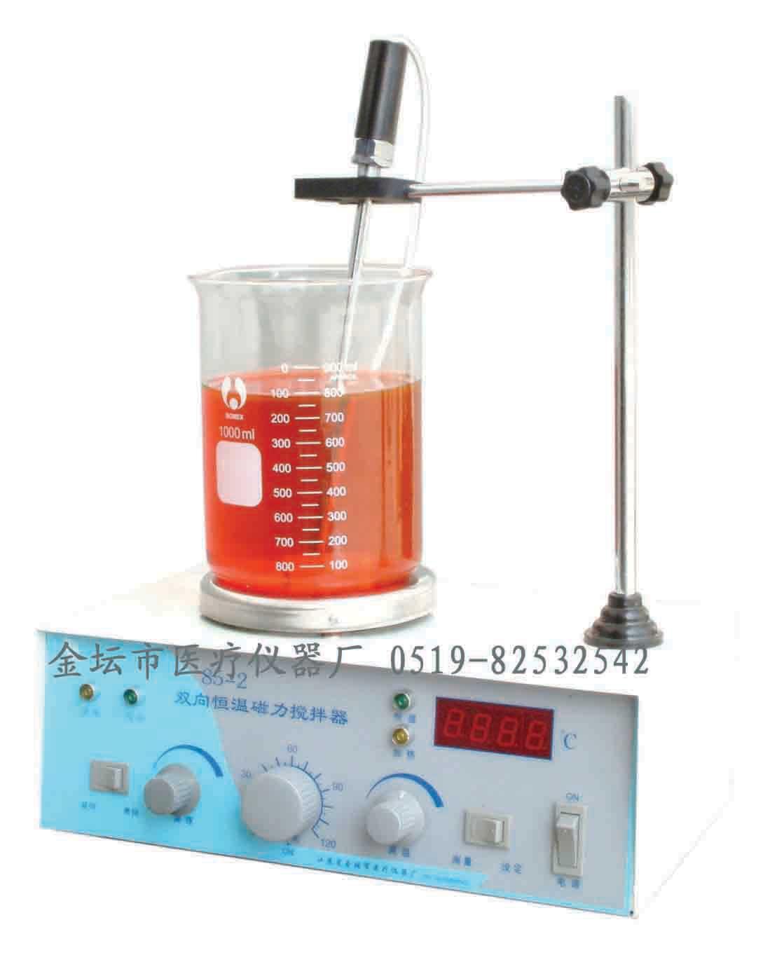 江苏金坛85-2A数显双向恒温磁力搅拌器