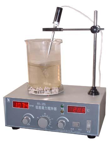 江苏金坛85-2B双数显恒温磁力搅拌器