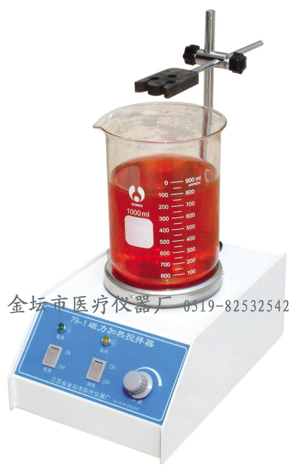 江苏金坛79-2双向磁力加热搅拌器