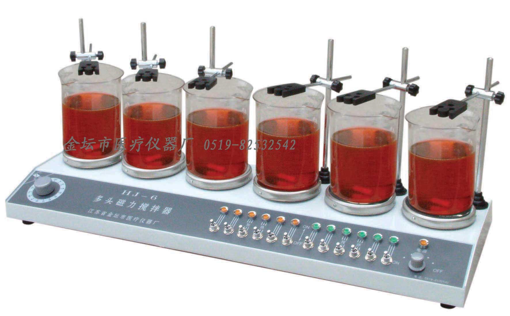 江苏金坛HJ-6多头磁力搅拌器