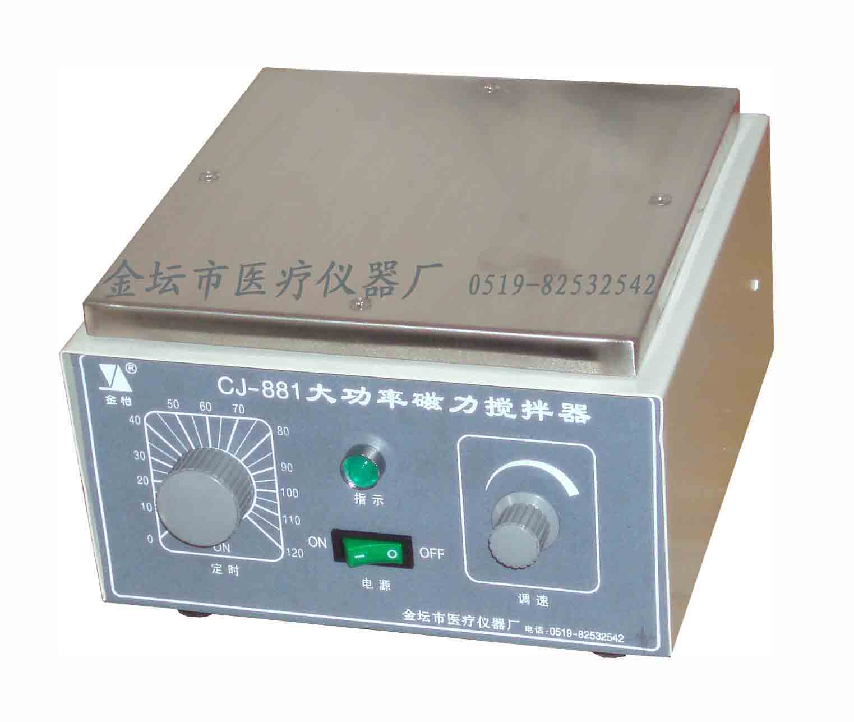 江苏金坛CJ-881大功率搅拌器