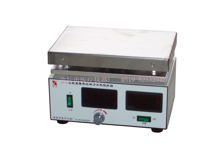 江苏金坛DF-2集热式磁力搅拌器