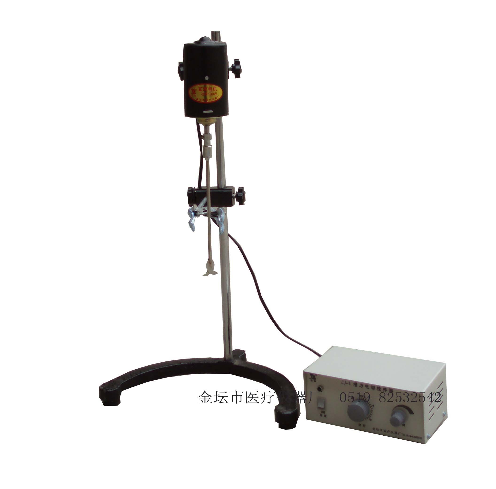 江苏金坛JJ-1 80W增力电动搅拌器
