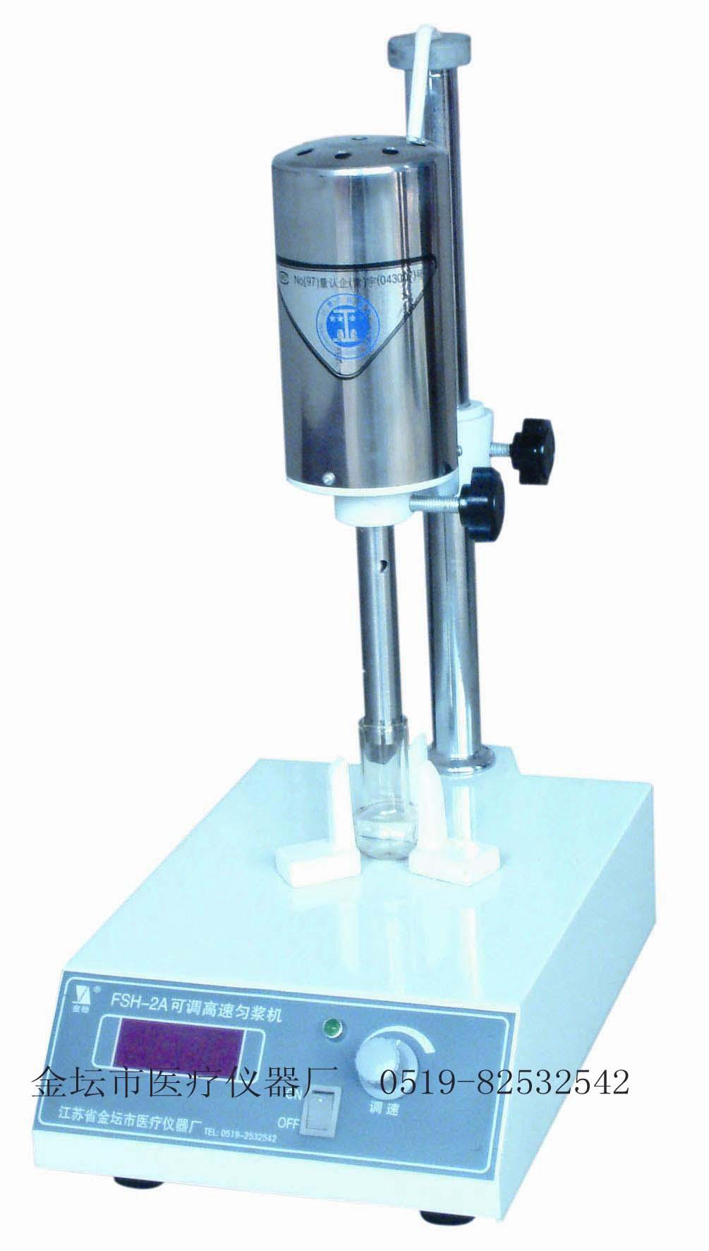 江苏金坛FSH-2A 可调高速匀浆机