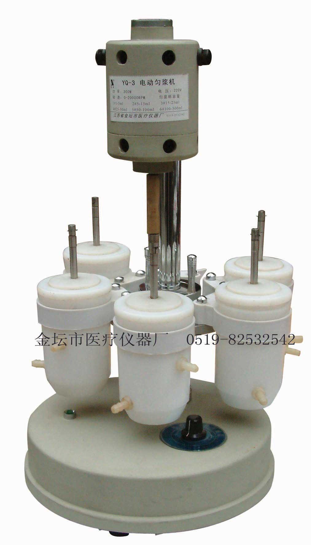 江苏金坛YQ-3电动匀浆机