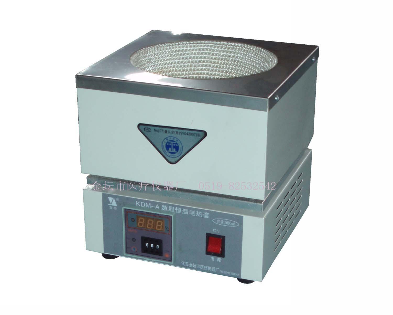 江苏金坛KDM-A数显恒温电热套(800W)