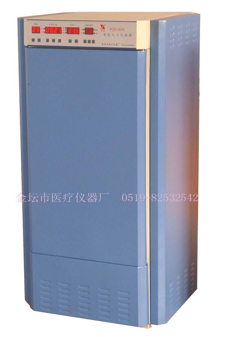 江苏金坛PQX-260A人工气候培养箱