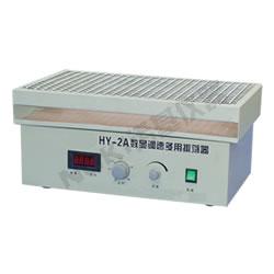 常州诺基HY-2(A)往复多用振荡器
